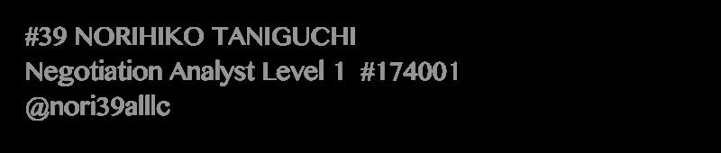 N.Taniguchi